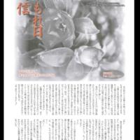 木もれ日通信No.76